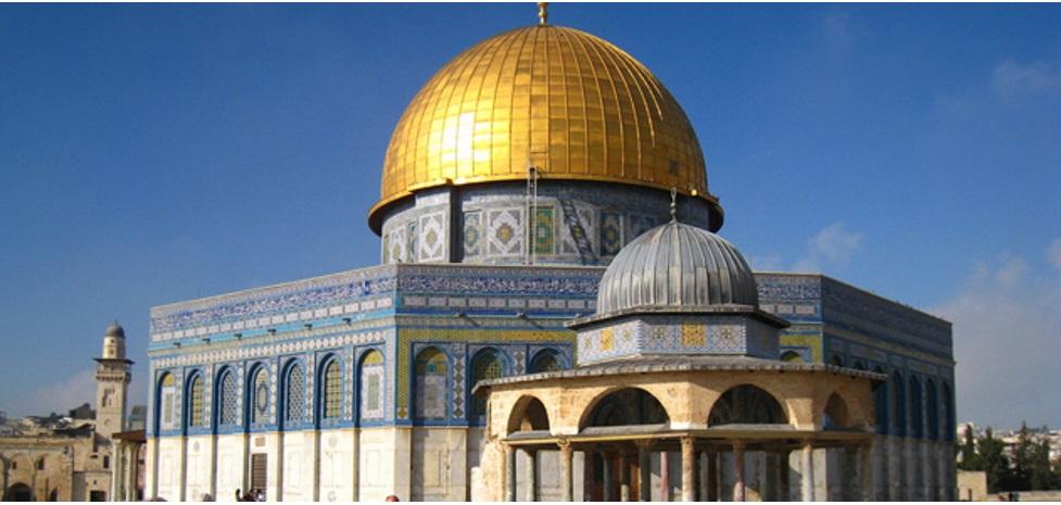 Missão Empresarial a Israel